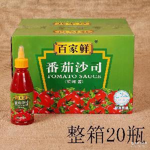 百家鲜番茄酱250g一整箱番茄沙司 披萨汉堡薯意面用酱西餐酱批发