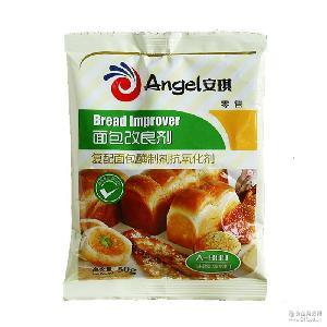 烘焙原料 酵母伴侣 自制面包材料 安琪A800面包改良剂50g