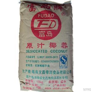 10kg/包 烘焙专用椰蓉 原汁椰蓉 供应海南富岛*椰蓉椰丝