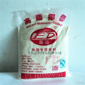 供应海南富岛高脂椰蓉 2.5kg/包 纯天然椰丝