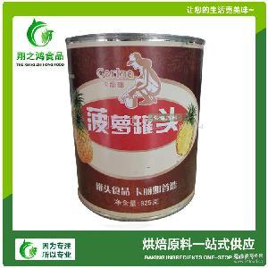 进口烘焙原料供应卡丽娜菠萝罐头825g 糖水菠萝圆片水果罐头食品