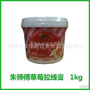 朱师傅巧克力味裱花拉线膏写字拉线专用DIY蛋糕写字膏1KG