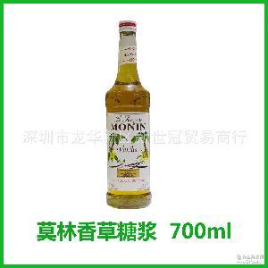 莫林香草口味风味糖浆 莫林糖浆莫林700ml糖浆调酒糖浆 烘培糖浆