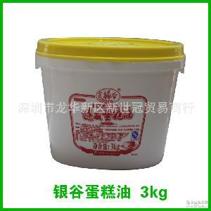 银谷蛋糕油 SP蛋糕起泡剂 烘焙原料 速发蛋糕油 3KG