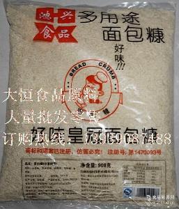 油炸裹粉 鸿兴食品面包糠 好味皇冠面包糠 烘焙辅料 多用途