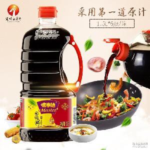厨房*调味品 直销 Master味事达味极鲜特级酿造酱油1.3L