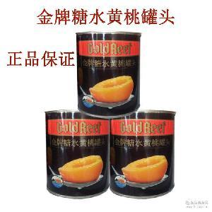 正品黄桃罐头批发 烘焙专用黄桃罐头825g 南非黄桃水果罐头