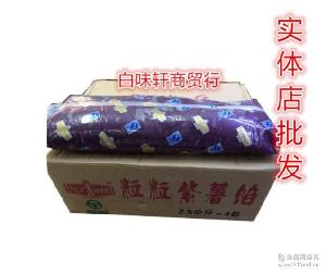 包子面包冰皮月饼紫薯果肉馅料紫薯泥 包邮好莱福粒粒紫薯馅2.5kg