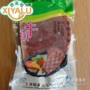 腌制牛排 一煎即食 联豪西冷牛排150克 供应批发黄油马苏培根肉粒