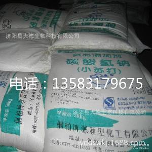 苏打粉量大价优 食品级小苏打 碳酸氢钠 大德厂家直销食用小苏打