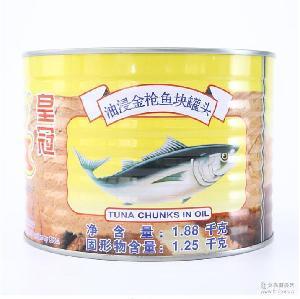 皇冠油浸金枪鱼罐头1880克 沙拉比萨意大利面三明治配料