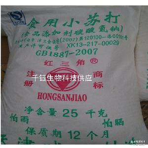 疏松剂 牌 25公斤/袋 天津 小苏打(碳酸氢钠) 红三角 供应