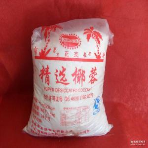 甜品烘焙原料 南菲尼亚进口全脂椰蓉面包蛋糕椰丝椰蓉粉糯米糍