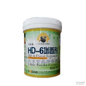 长期供应 食用香精 花帝HD-6增香剂升级版 爆烤鸭香精