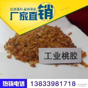 品质保证 厂家直销 桃胶粉加工 专业生产桃胶工业桃胶批发
