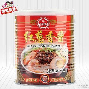 大量批发牛头牌红葱香酱737g拌饭煲汤料理香葱酱台湾原装进口特价
