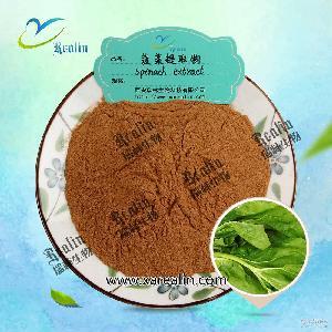 10:1提取 现货包邮 菠菜粉末原料 叶绿素铜钠盐 菠菜提取物