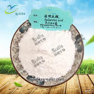 直销包邮 高效保湿原料 透明质酸 1kg起订 * 99%玻尿酸 现货