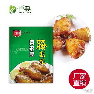 买3袋送鸡精 卓典纽奥尔良腌制料 韩国烧烤料