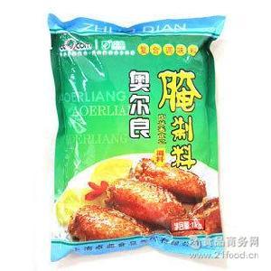 经典KFC风味烤肉腌料 酒店烤翅配料批发 卓典奥尔良腌制料1kg