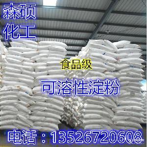 质量稳定 批发供应 药用 冷水速溶 水溶性淀粉 食品级