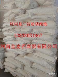 羟丙基二淀粉磷酸酯 可分装 增稠剂 现货供应食品级 变性淀粉