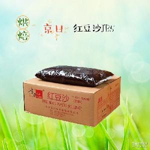 烘焙原料京日红豆沙冰皮月饼馅料材料5kg*4袋 红豆馅面包豆沙馅