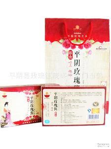 果酱玫瑰膏 厂家批发平阴紫金玫瑰酱礼盒装200克 烘焙料 冲调饮品