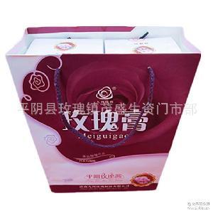 平阴玫瑰酱 果酱 厂家批发山东特产平阴九州玫瑰蜂蜜膏礼盒装