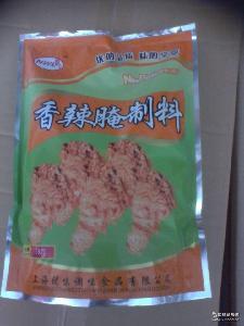 1KG 奥尔良腌制料 纽味莱 香辣腌制料 炸鸡专用香辣腌制料