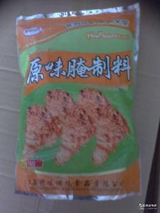 奥尔良腌制料 炸鸡专用腌制料 原味腌制料 纽味莱