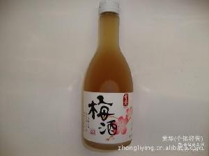 日本梅子清酒 梅子酒一箱12瓶整箱批发 雪姬梅酒