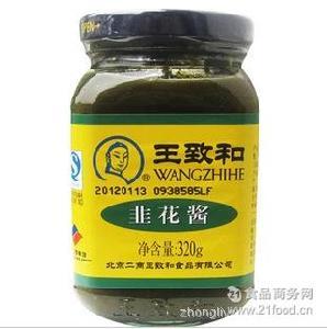 北京老字号王致和韭菜花酱 韭菜花330g*24火锅蘸料* 韭花酱
