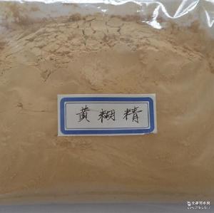 粘接力强 工业糊精 供应玉米淀粉黄糊精 白糊精