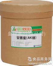 厂价直销高品质AK糖 乙酰磺胺酸钾 安塞蜜钾盐食品甜味剂