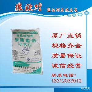 品质稳定 现货 食品级小苏打(碳酸氢钠)食品添加剂 大量库存