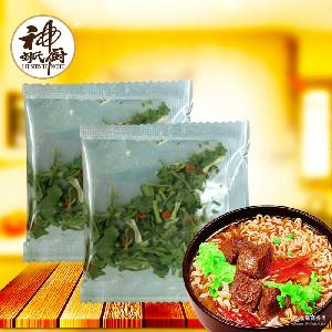 调味料包(可出口报检报关) 调味酱包 【生产加工】脱水蔬菜包