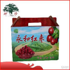 特级红枣批发 礼盒装礼品红枣 绿色健康红枣 新品热销