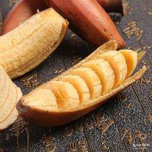 新鲜水果批发闽南特产漳州红蕉孕妇儿童食用绿色水果红色香蕉直销