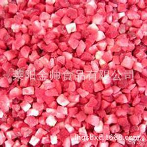 速冻草莓丁10*10冷冻鲜切草莓丁 欢迎咨询【图】