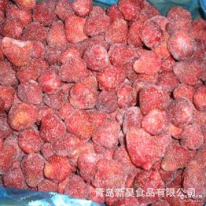 供应速冻草莓 高品质 新鲜冷冻水果 常年大量供应 低价格