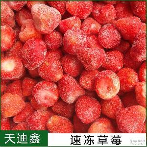 新鲜水果蔬菜 当季速冻草莓速冻水果冷冻草莓 天迪鑫 厂家直销