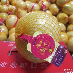 漳州柚子白心平和蜜柚琯溪白肉蜜柚4个10斤礼盒装包邮 产地直销