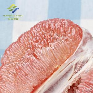 产地直销平和蜜柚新鲜柚子红心蜜柚2个5斤装柚子礼品批发一件代发