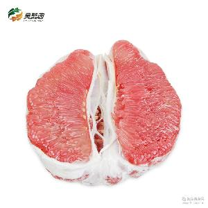 蜜柚之乡混合装直发 新鲜水果批发 红心蜜柚平和蜜柚红心柚子水果