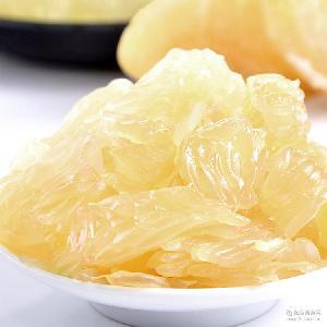 平和柚子2个装果园直销 蜜柚之乡平和蜜柚白肉蜜柚 新鲜水果批发