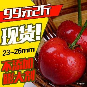 大连美早大樱桃2斤包邮8--12克车厘子新鲜水果批发23-27mm个大