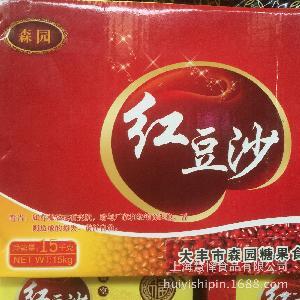 森园牌红豆沙馅料 豆沙雪糕月饼馅 厂家直销 5kg/包 蛋糕面包甜品