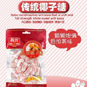 现货供应海南特产休闲食品春光特浓传统椰子糖120g袋装糖果批发