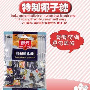 现货供应海南特产休闲食品春光特制椰子糖120g袋装糖果 量大从优
